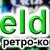 Logo for ArtField 2007
