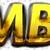 Logo for Assembly 1996